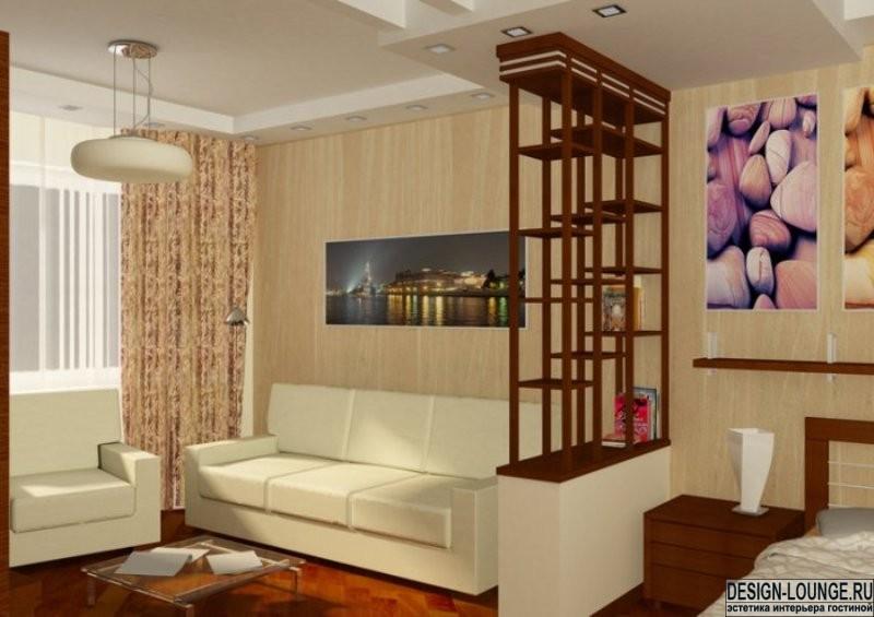 Дизайн гостиной в хрущевке: секреты обустройства интерьера. Дизайн маленького зала