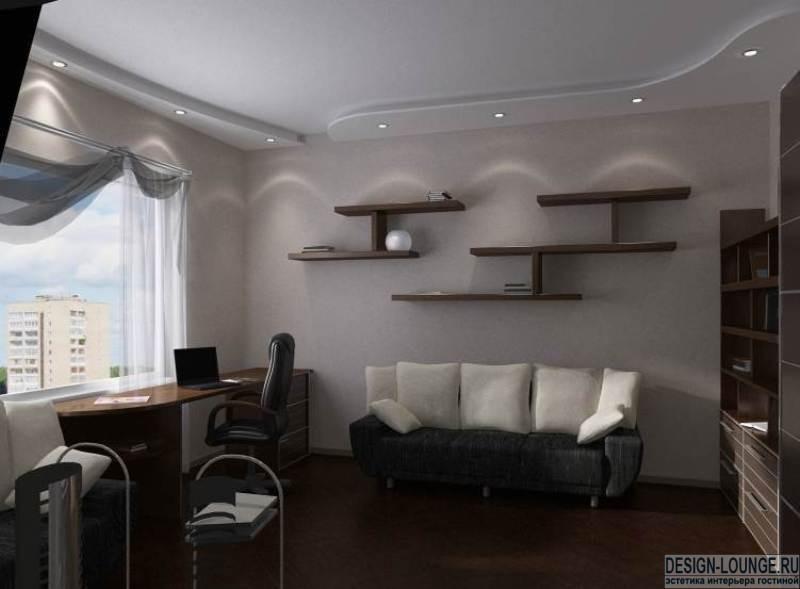 Дизайн зала в хрущевке. как оформить интерьер в маленькой го.