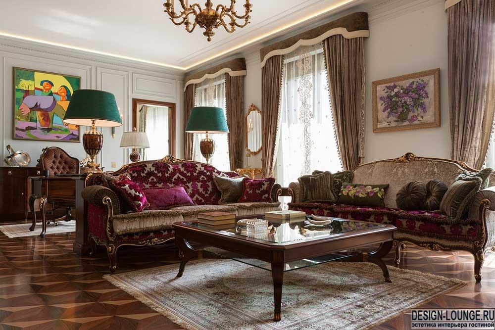 Как сделать в гостиной настоящий классический стиль. Фото пример
